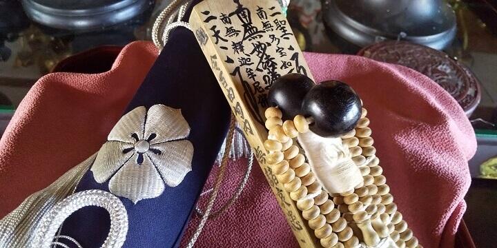日蓮宗のご祈祷は、木剣による独特な修法方法で行います