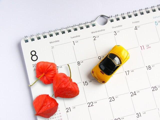 車の祈祷をするのにおすすめの日を知りたい