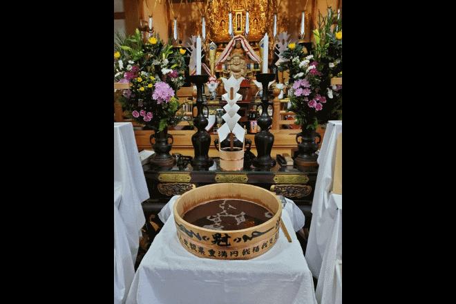 法徳寺の令和3年大黒祭密行・本祭の案内